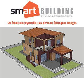 Smart building banner
