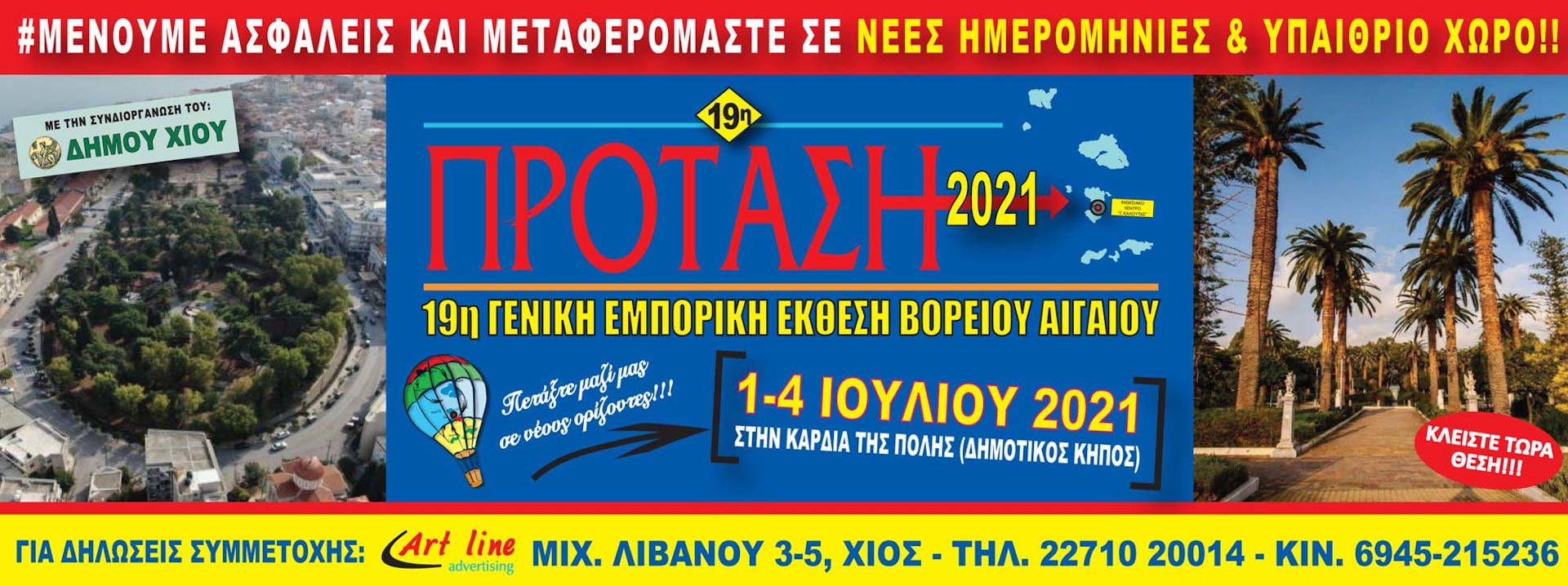 PROTASI KHPOS 2021 banner